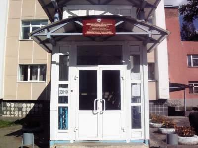 Эндокринологи в Санкт-Петербурге: отзывы и запись на